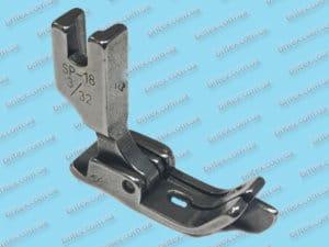 Лапка SP-18 3/32 (2,4 мм) для отстрочки