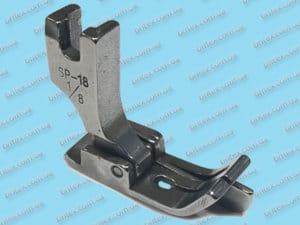 Лапка SP-18 1/8 (3,2 мм) для отстрочки