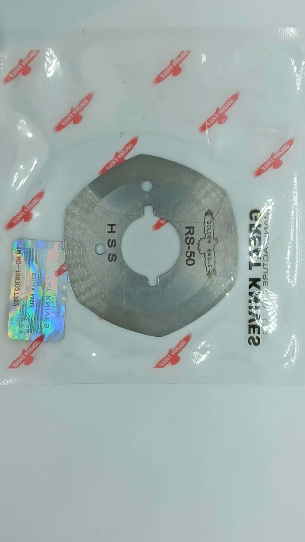 Диск отрезной для дискового ножа RS-50(HSS)
