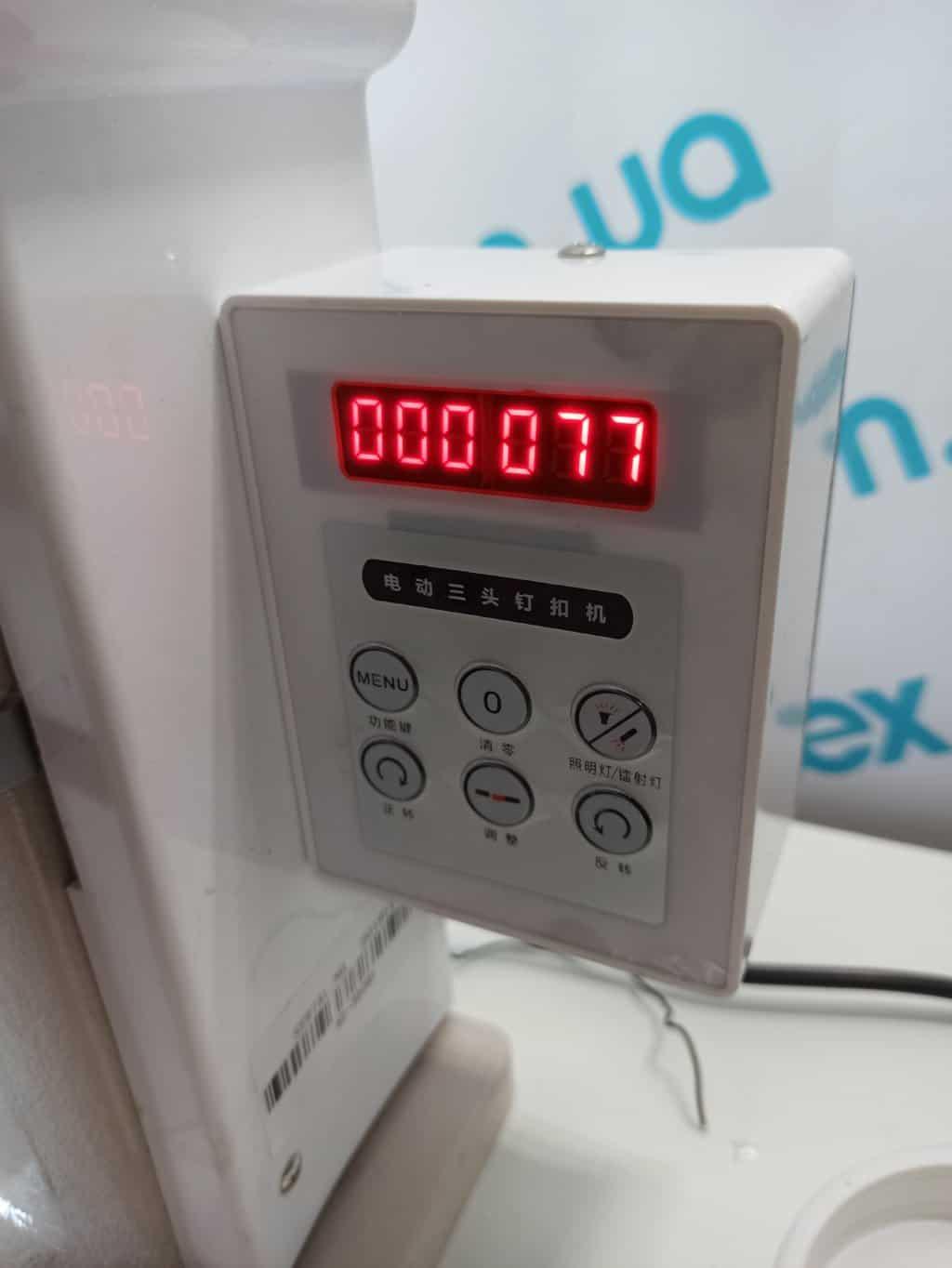 Пресс для установки фурнитуры XD-3808E(3-х позиционный)