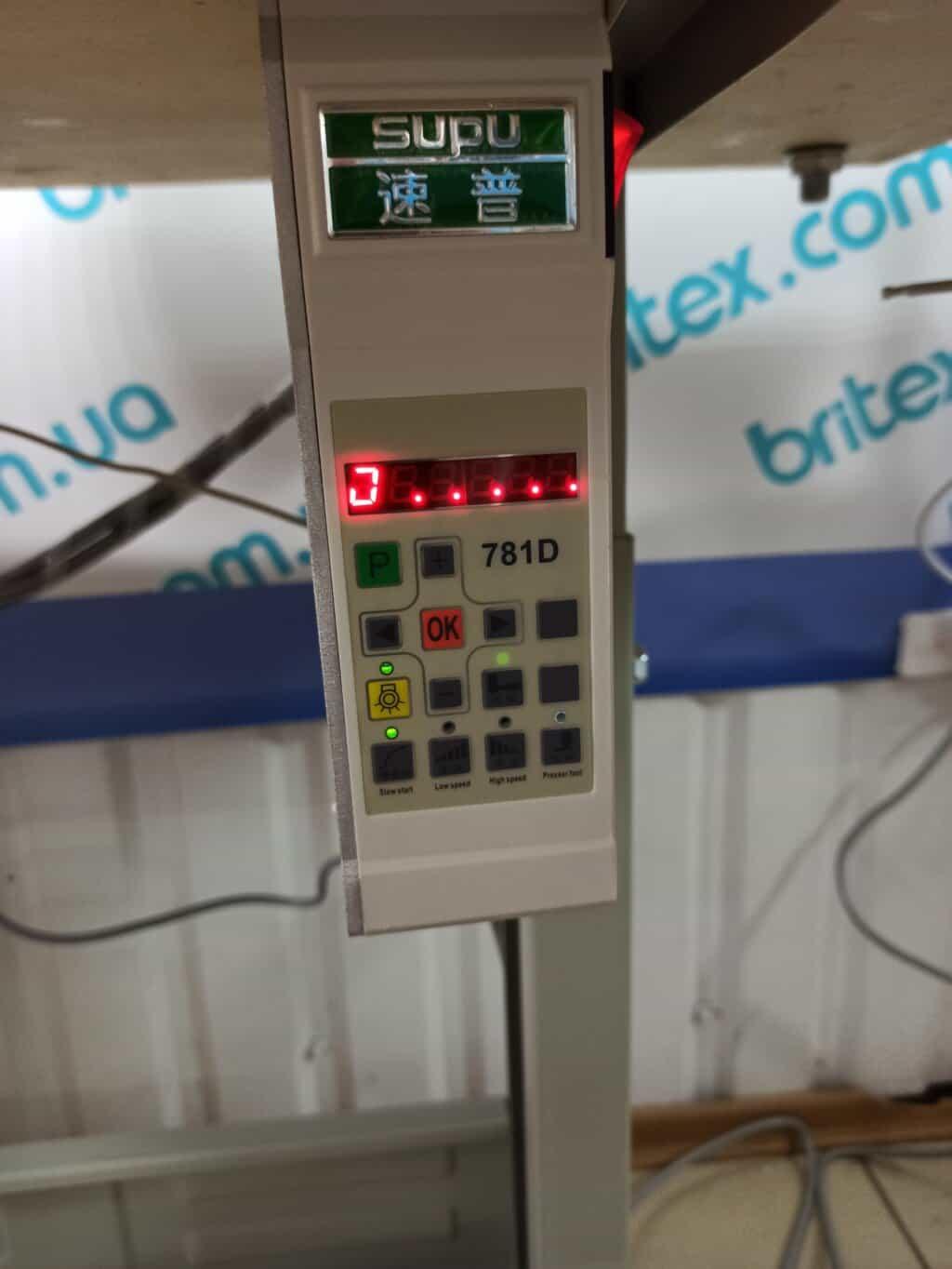 Петельная промышленная швейная машина с прямым сервоприводом BR-781D